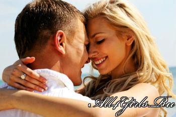 Строить отношения с любимым