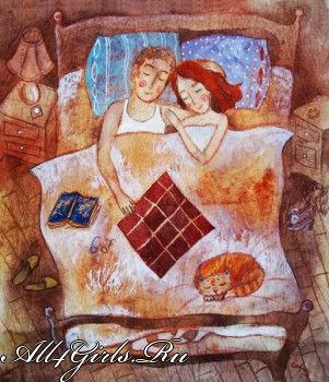 Особенности отношений в супружеской паре отображаются во время совместного сна