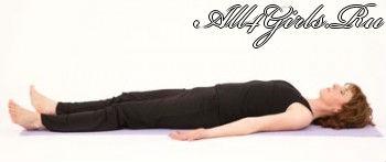 Физические упражнения и правильное дыхание расслабляют мышцы