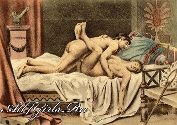 Прерванный половой акт полностью игнорировался в античности